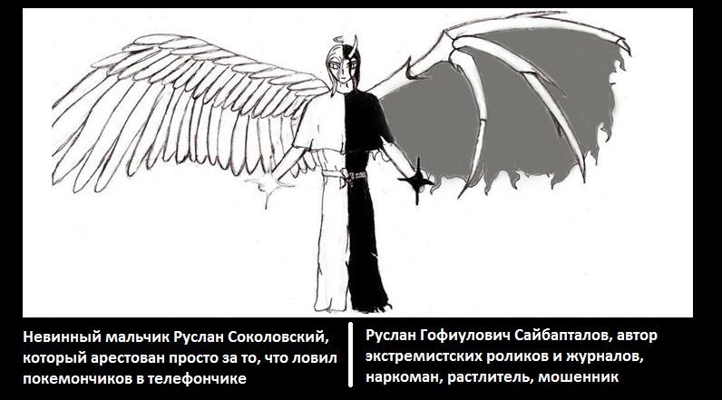 фото ЖЖ Сергей Колясников zergulio