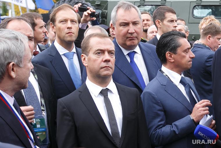 фото ура.ru
