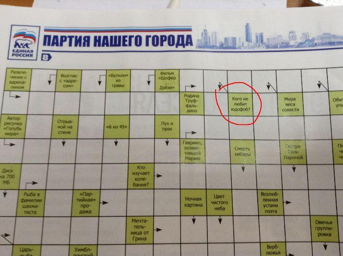 http://upmonitor.ru/img/word.jpg